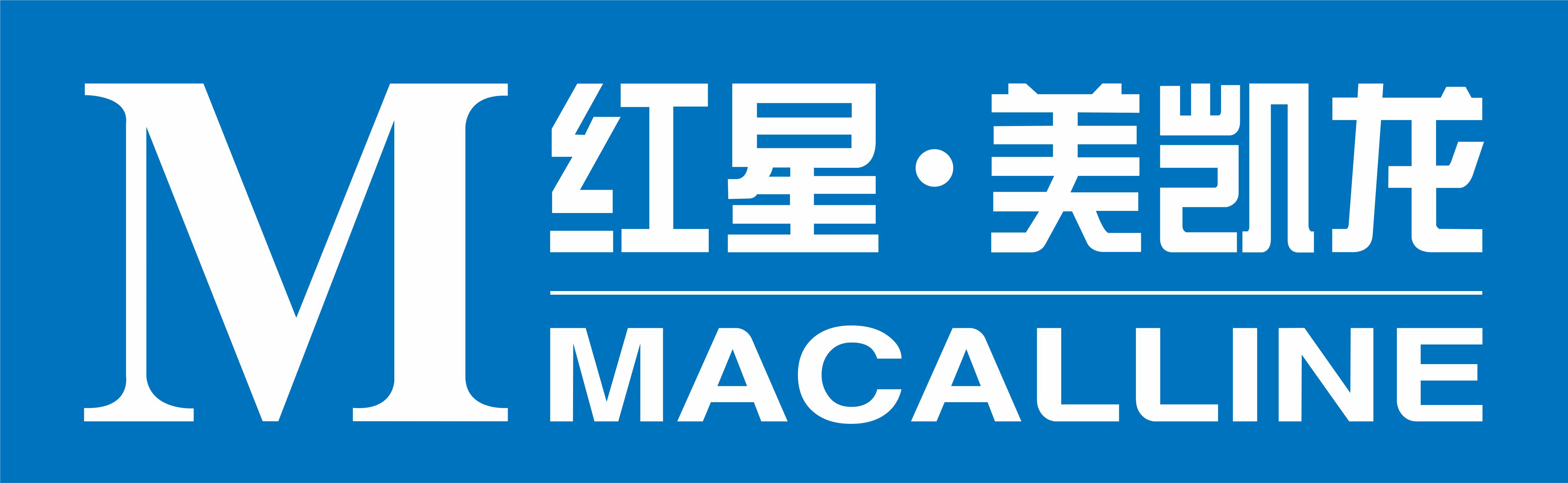 上海红星美凯龙品牌管理有限公司内江分公司