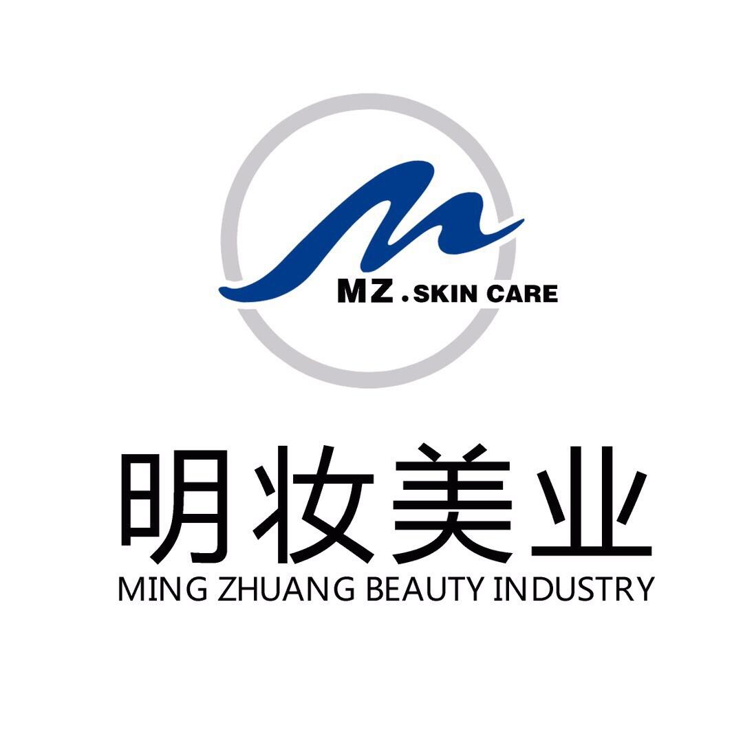 内江明妆化妆品有限责任公司
