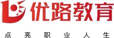 四川环球优路教育科技有限公司内江分公司