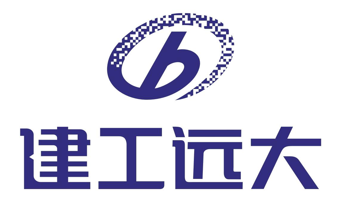 内江建工远大建筑科技有限公司