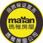 资中县玛雅丽居房产经纪有限责任公司