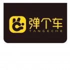 自贡市拓海商务服务有限公司