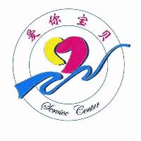 资中县十月安馨家政服务有限公司