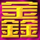 四川鑫三易汽车销售服务有限责任公司
