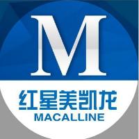 上海红星美凯龙品牌管理有限公司内江高新分公司