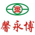 内江永博农业公园有限公司