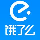 内江鼎锋易大电子商务有限公司