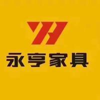 内江市中区新永亨办公用品有限公司