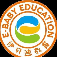 内江市东兴区伊贝迪国际幼儿园