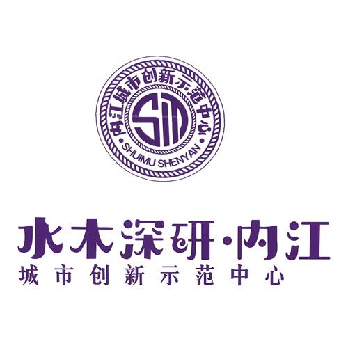 水木深研内江科技孵化加速器有限公司