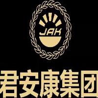 四川君安康健康养老产业集团有限公司