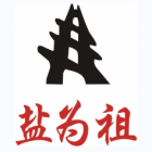 自贡市盐邦食府餐饮管理有限公司