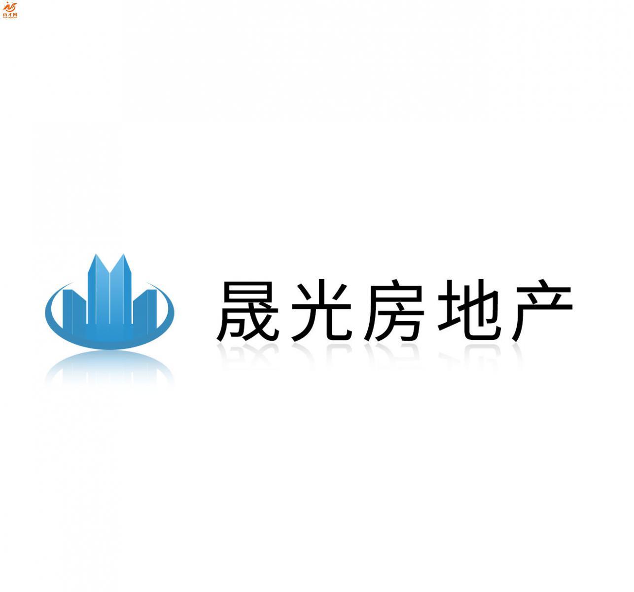 泸州晟光房地产开发有限公司
