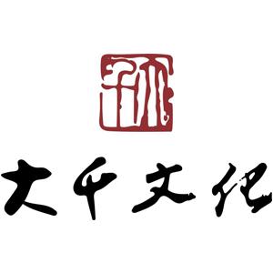 四川大千文化产业发展有限公司