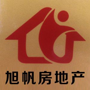 内江旭帆房地产经纪有限公司