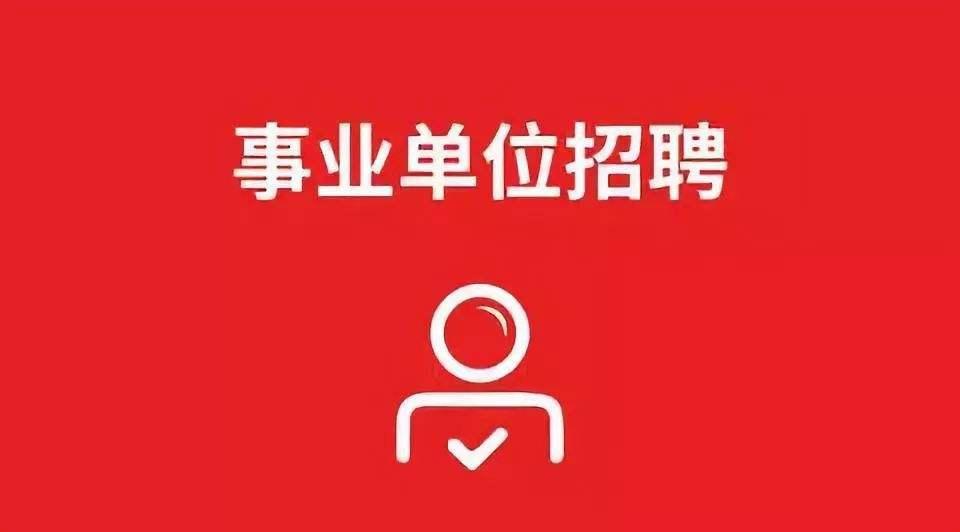 中共泸县县委组